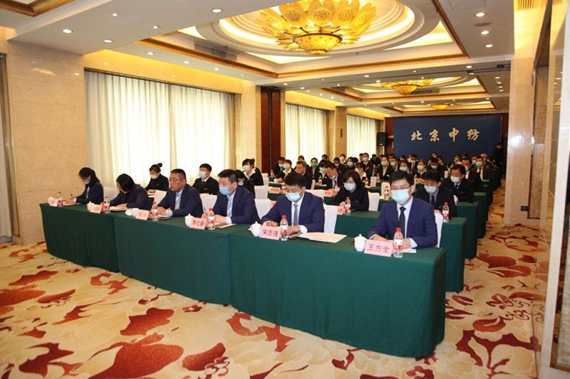 wang北京2.jpg