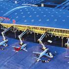 济南国际机场股份有限公司