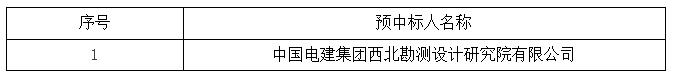 微信截图_20200715090330.jpg